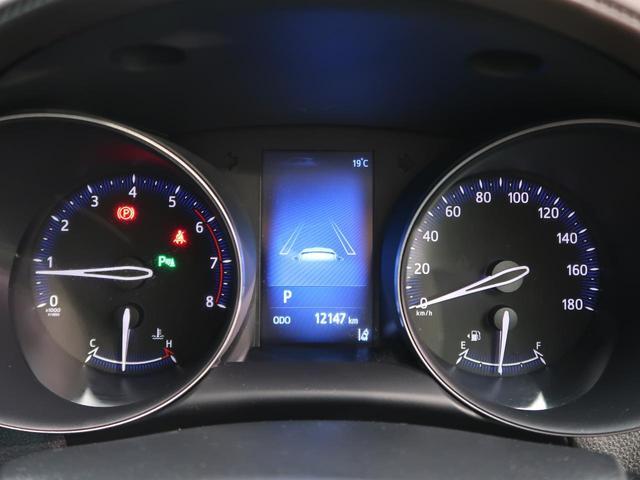 G-T 純正ナビ LEDヘッド/シーケンシャルランプ コーナーセンサー ブラインドスポットモニター セーフティセンス/レーダークルーズ 1オーナー 禁煙車 ハーフレザー/シートヒーター 純正18AW(51枚目)