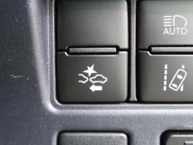 ZS 煌II 純正9型ナビ 両側電動ドア セーフティセンス 衝突軽減ブレーキ 禁煙車 ブラック加飾LEDヘッド/LEDフォグ フルセグTV バックカメラ 純正16AW スマートキー オートマチックハイビーム(5枚目)
