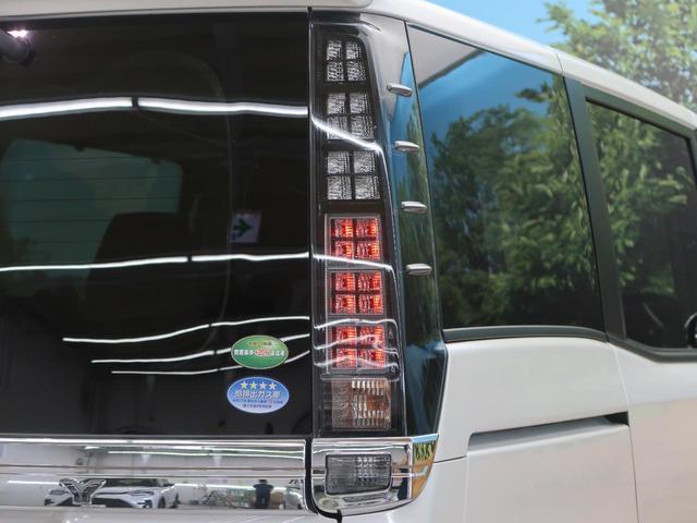 ZS 煌II 純正9型ナビ 両側電動ドア セーフティセンス 衝突軽減ブレーキ 禁煙車 ブラック加飾LEDヘッド/LEDフォグ フルセグTV バックカメラ 純正16AW スマートキー オートマチックハイビーム(29枚目)