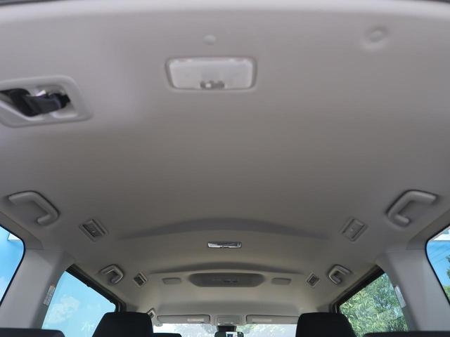 ZS 煌II 純正9型ナビ 両側電動ドア セーフティセンス 衝突軽減ブレーキ 禁煙車 ブラック加飾LEDヘッド/LEDフォグ フルセグTV バックカメラ 純正16AW スマートキー オートマチックハイビーム(31枚目)