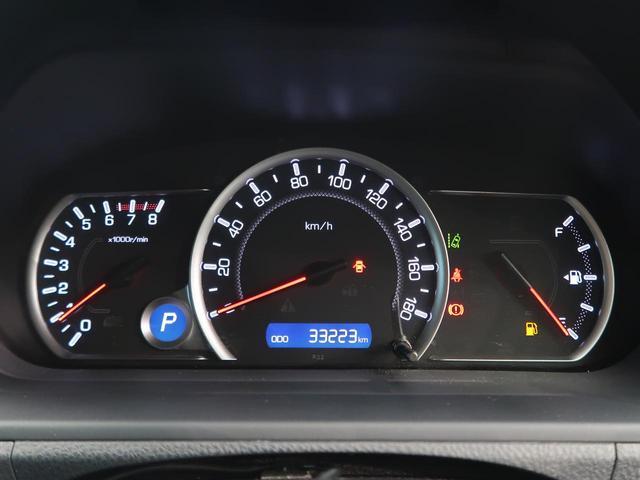 ZS 煌II 純正9型ナビ 両側電動ドア セーフティセンス 衝突軽減ブレーキ 禁煙車 ブラック加飾LEDヘッド/LEDフォグ フルセグTV バックカメラ 純正16AW スマートキー オートマチックハイビーム(33枚目)