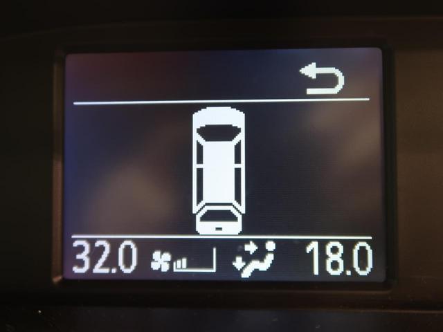 ZS 煌II 純正9型ナビ 両側電動ドア セーフティセンス 衝突軽減ブレーキ 禁煙車 ブラック加飾LEDヘッド/LEDフォグ フルセグTV バックカメラ 純正16AW スマートキー オートマチックハイビーム(35枚目)