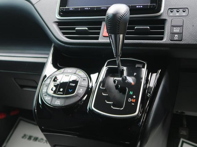 ZS 煌II 純正9型ナビ 両側電動ドア セーフティセンス 衝突軽減ブレーキ 禁煙車 ブラック加飾LEDヘッド/LEDフォグ フルセグTV バックカメラ 純正16AW スマートキー オートマチックハイビーム(36枚目)