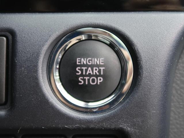 ZS 煌II 純正9型ナビ 両側電動ドア セーフティセンス 衝突軽減ブレーキ 禁煙車 ブラック加飾LEDヘッド/LEDフォグ フルセグTV バックカメラ 純正16AW スマートキー オートマチックハイビーム(45枚目)