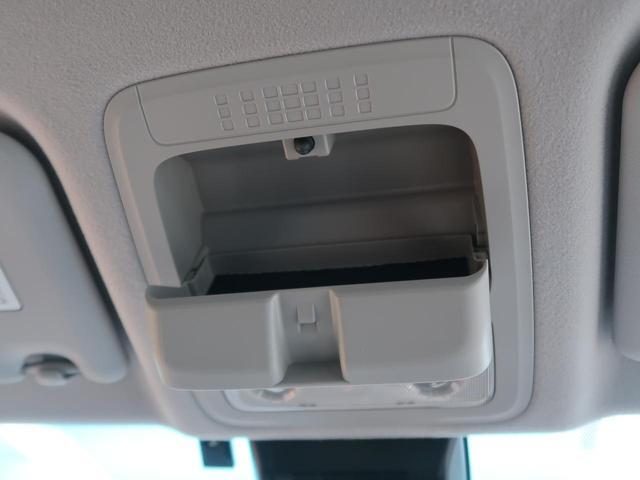 ZS 煌II 純正9型ナビ 両側電動ドア セーフティセンス 衝突軽減ブレーキ 禁煙車 ブラック加飾LEDヘッド/LEDフォグ フルセグTV バックカメラ 純正16AW スマートキー オートマチックハイビーム(50枚目)