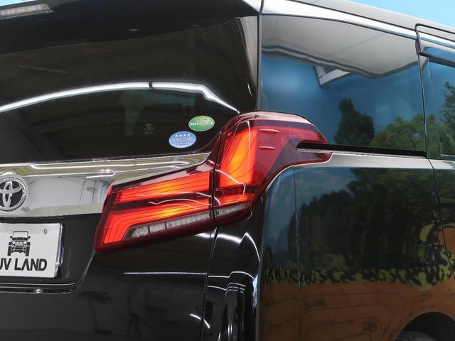2.5S Cパッケージ サンルーフ 3眼LEDヘッド モデリスタエアロ 純正10型ナビ フリップダウンモニター 両側電動ドア 1オーナー 禁煙車 セーフティセンス/レーダークルーズ コーナーセンサー 純正18AW(29枚目)