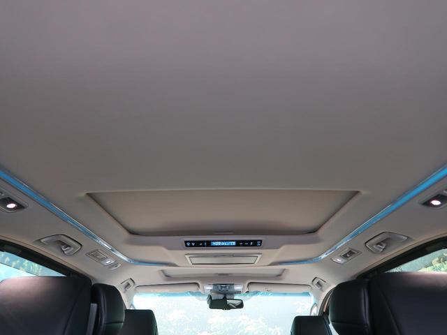 2.5S Cパッケージ サンルーフ 3眼LEDヘッド モデリスタエアロ 純正10型ナビ フリップダウンモニター 両側電動ドア 1オーナー 禁煙車 セーフティセンス/レーダークルーズ コーナーセンサー 純正18AW(35枚目)