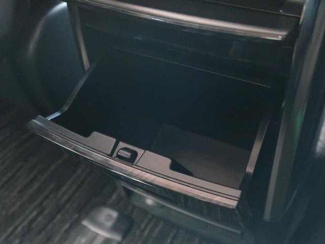 2.5S Cパッケージ サンルーフ 3眼LEDヘッド モデリスタエアロ 純正10型ナビ フリップダウンモニター 両側電動ドア 1オーナー 禁煙車 セーフティセンス/レーダークルーズ コーナーセンサー 純正18AW(39枚目)
