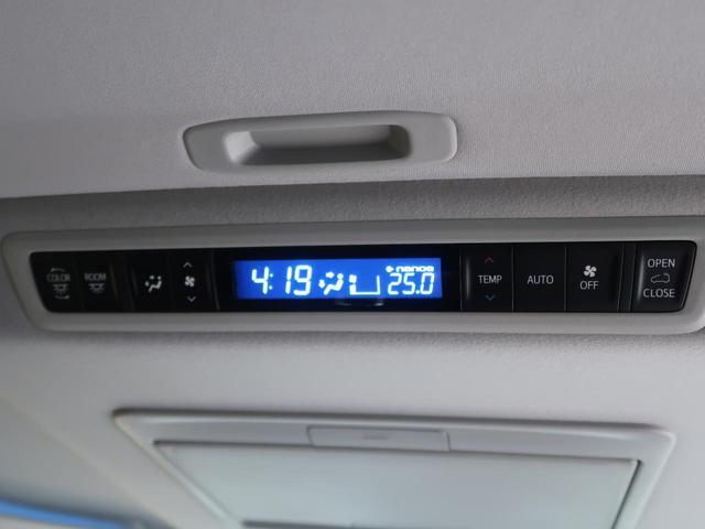 2.5S Cパッケージ サンルーフ 3眼LEDヘッド モデリスタエアロ 純正10型ナビ フリップダウンモニター 両側電動ドア 1オーナー 禁煙車 セーフティセンス/レーダークルーズ コーナーセンサー 純正18AW(40枚目)