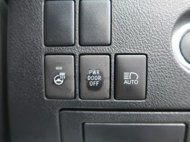 2.5S Cパッケージ サンルーフ 3眼LEDヘッド モデリスタエアロ 純正10型ナビ フリップダウンモニター 両側電動ドア 1オーナー 禁煙車 セーフティセンス/レーダークルーズ コーナーセンサー 純正18AW(43枚目)