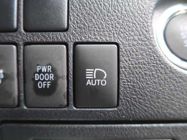 2.5S Cパッケージ サンルーフ 3眼LEDヘッド モデリスタエアロ 純正10型ナビ フリップダウンモニター 両側電動ドア 1オーナー 禁煙車 セーフティセンス/レーダークルーズ コーナーセンサー 純正18AW(44枚目)