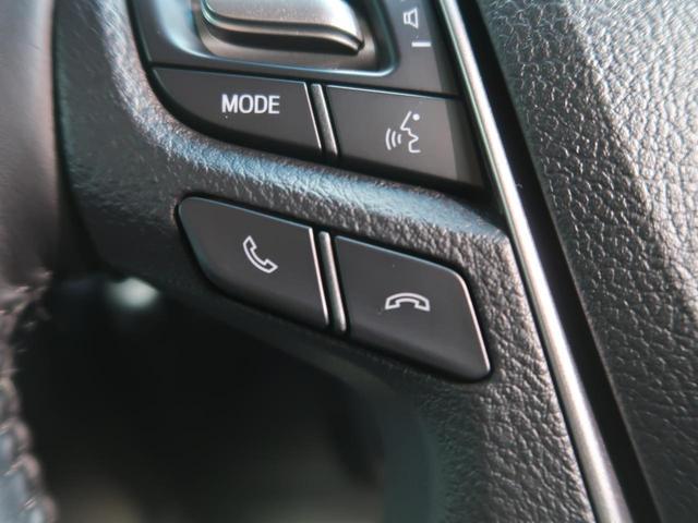 2.5S Cパッケージ サンルーフ 3眼LEDヘッド モデリスタエアロ 純正10型ナビ フリップダウンモニター 両側電動ドア 1オーナー 禁煙車 セーフティセンス/レーダークルーズ コーナーセンサー 純正18AW(52枚目)