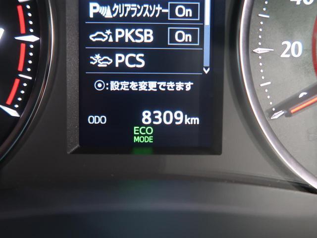 2.5S Cパッケージ サンルーフ 3眼LEDヘッド モデリスタエアロ 純正10型ナビ フリップダウンモニター 両側電動ドア 1オーナー 禁煙車 セーフティセンス/レーダークルーズ コーナーセンサー 純正18AW(54枚目)