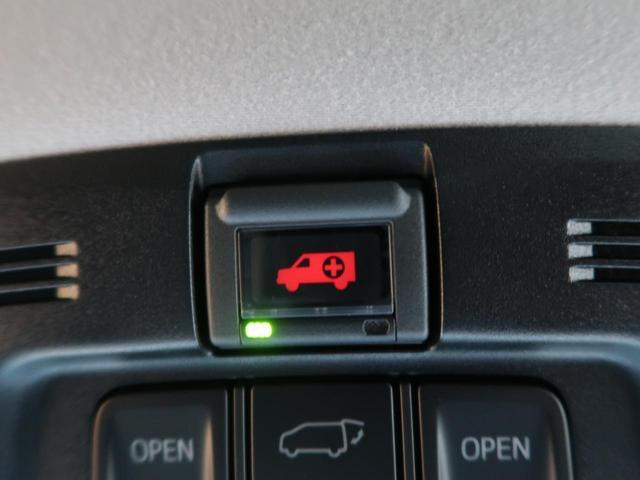 2.5S Cパッケージ サンルーフ 3眼LEDヘッド モデリスタエアロ 純正10型ナビ フリップダウンモニター 両側電動ドア 1オーナー 禁煙車 セーフティセンス/レーダークルーズ コーナーセンサー 純正18AW(55枚目)