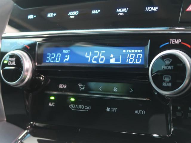 2.5S Cパッケージ サンルーフ 3眼LEDヘッド モデリスタエアロ 純正10型ナビ フリップダウンモニター 両側電動ドア 1オーナー 禁煙車 セーフティセンス/レーダークルーズ コーナーセンサー 純正18AW(59枚目)