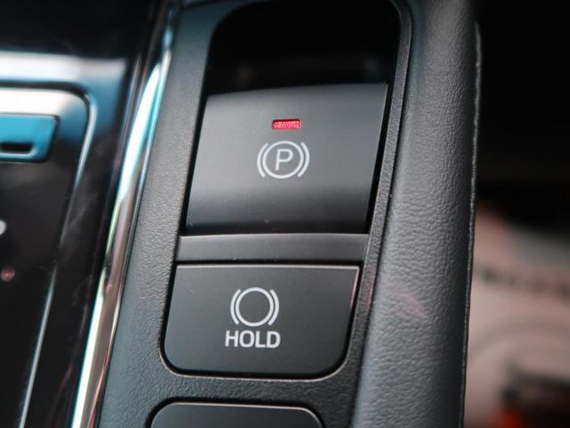 2.5S Cパッケージ サンルーフ 3眼LEDヘッド モデリスタエアロ 純正10型ナビ フリップダウンモニター 両側電動ドア 1オーナー 禁煙車 セーフティセンス/レーダークルーズ コーナーセンサー 純正18AW(60枚目)