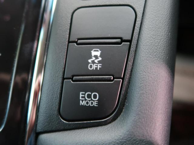 2.5S Cパッケージ サンルーフ 3眼LEDヘッド モデリスタエアロ 純正10型ナビ フリップダウンモニター 両側電動ドア 1オーナー 禁煙車 セーフティセンス/レーダークルーズ コーナーセンサー 純正18AW(61枚目)