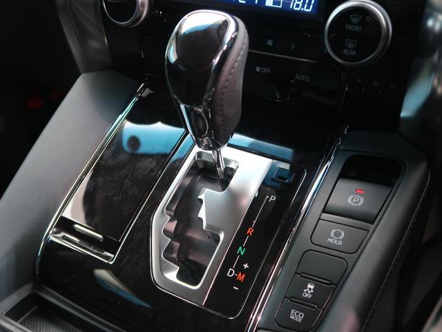 2.5S Cパッケージ サンルーフ 3眼LEDヘッド モデリスタエアロ 純正10型ナビ フリップダウンモニター 両側電動ドア 1オーナー 禁煙車 セーフティセンス/レーダークルーズ コーナーセンサー 純正18AW(62枚目)