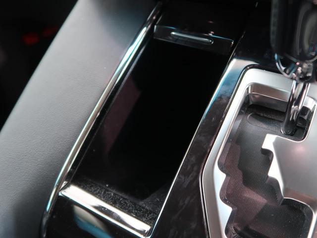 2.5S Cパッケージ サンルーフ 3眼LEDヘッド モデリスタエアロ 純正10型ナビ フリップダウンモニター 両側電動ドア 1オーナー 禁煙車 セーフティセンス/レーダークルーズ コーナーセンサー 純正18AW(63枚目)