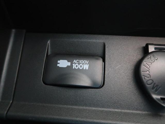 2.5S Cパッケージ サンルーフ 3眼LEDヘッド モデリスタエアロ 純正10型ナビ フリップダウンモニター 両側電動ドア 1オーナー 禁煙車 セーフティセンス/レーダークルーズ コーナーセンサー 純正18AW(66枚目)