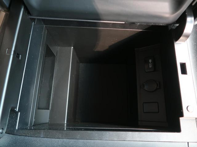 2.5S Cパッケージ サンルーフ 3眼LEDヘッド モデリスタエアロ 純正10型ナビ フリップダウンモニター 両側電動ドア 1オーナー 禁煙車 セーフティセンス/レーダークルーズ コーナーセンサー 純正18AW(69枚目)