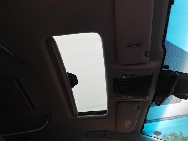 2.5S Cパッケージ サンルーフ 純正10型ナビ 天吊モニター 3眼LEDヘッド/シーケンシャル セーフティセンス/レーダークルーズ 両側電動ドア コーナーセンサー 衝突軽減/車線逸脱 禁煙車 シートエアコン 純正18AW(4枚目)