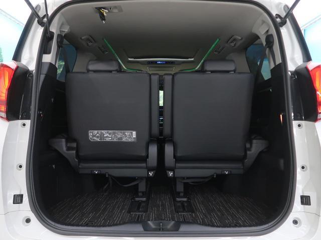 2.5S Cパッケージ サンルーフ 純正10型ナビ 天吊モニター 3眼LEDヘッド/シーケンシャル セーフティセンス/レーダークルーズ 両側電動ドア コーナーセンサー 衝突軽減/車線逸脱 禁煙車 シートエアコン 純正18AW(32枚目)
