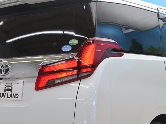 2.5S Cパッケージ サンルーフ 純正10型ナビ 天吊モニター 3眼LEDヘッド/シーケンシャル セーフティセンス/レーダークルーズ 両側電動ドア コーナーセンサー 衝突軽減/車線逸脱 禁煙車 シートエアコン 純正18AW(33枚目)