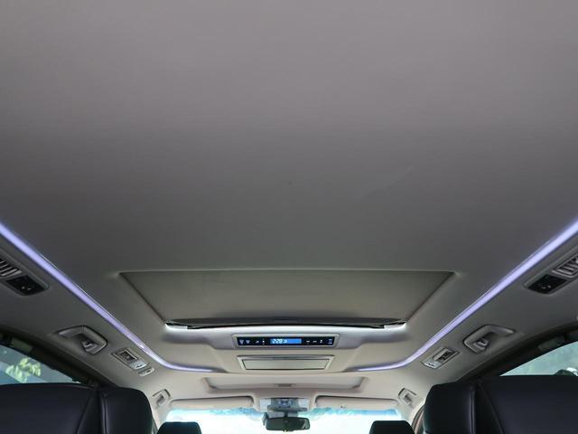 2.5S Cパッケージ サンルーフ 純正10型ナビ 天吊モニター 3眼LEDヘッド/シーケンシャル セーフティセンス/レーダークルーズ 両側電動ドア コーナーセンサー 衝突軽減/車線逸脱 禁煙車 シートエアコン 純正18AW(34枚目)