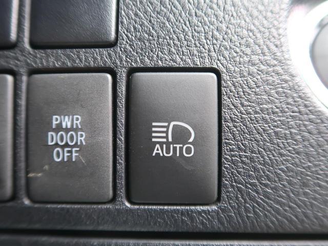 2.5S Cパッケージ サンルーフ 純正10型ナビ 天吊モニター 3眼LEDヘッド/シーケンシャル セーフティセンス/レーダークルーズ 両側電動ドア コーナーセンサー 衝突軽減/車線逸脱 禁煙車 シートエアコン 純正18AW(46枚目)
