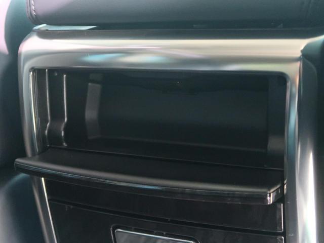 2.5S Cパッケージ サンルーフ 純正10型ナビ 天吊モニター 3眼LEDヘッド/シーケンシャル セーフティセンス/レーダークルーズ 両側電動ドア コーナーセンサー 衝突軽減/車線逸脱 禁煙車 シートエアコン 純正18AW(52枚目)