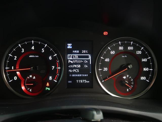 2.5S Cパッケージ サンルーフ 純正10型ナビ 天吊モニター 3眼LEDヘッド/シーケンシャル セーフティセンス/レーダークルーズ 両側電動ドア コーナーセンサー 衝突軽減/車線逸脱 禁煙車 シートエアコン 純正18AW(54枚目)