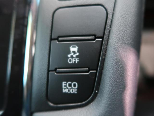 2.5S Cパッケージ サンルーフ 純正10型ナビ 天吊モニター 3眼LEDヘッド/シーケンシャル セーフティセンス/レーダークルーズ 両側電動ドア コーナーセンサー 衝突軽減/車線逸脱 禁煙車 シートエアコン 純正18AW(56枚目)