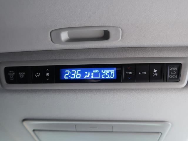 2.5S Cパッケージ サンルーフ 純正10型ナビ 天吊モニター 3眼LEDヘッド/シーケンシャル セーフティセンス/レーダークルーズ 両側電動ドア コーナーセンサー 衝突軽減/車線逸脱 禁煙車 シートエアコン 純正18AW(62枚目)