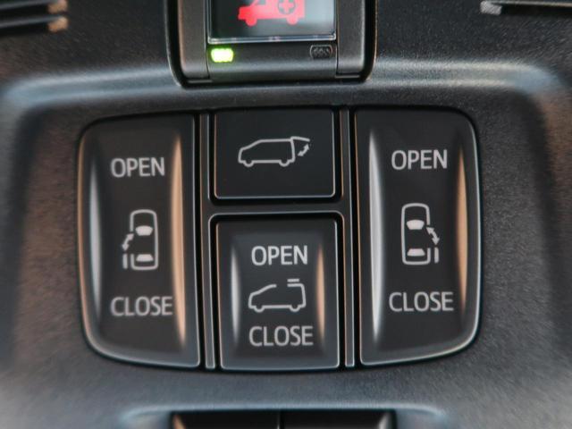 2.5S Cパッケージ サンルーフ 純正10型ナビ 天吊モニター 3眼LEDヘッド/シーケンシャル セーフティセンス/レーダークルーズ 両側電動ドア コーナーセンサー 衝突軽減/車線逸脱 禁煙車 シートエアコン 純正18AW(64枚目)