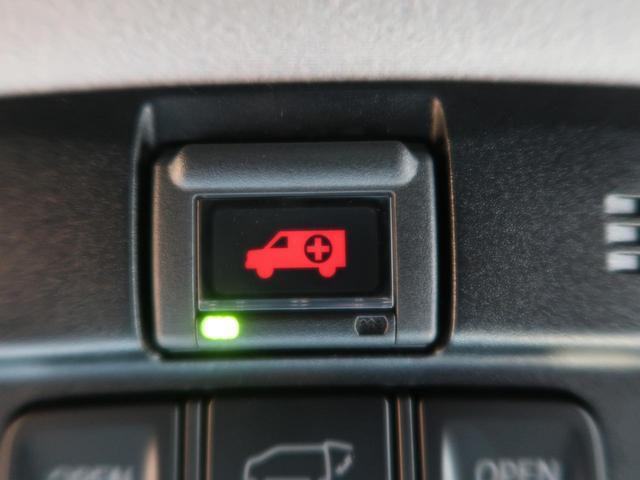 2.5S Cパッケージ サンルーフ 純正10型ナビ 天吊モニター 3眼LEDヘッド/シーケンシャル セーフティセンス/レーダークルーズ 両側電動ドア コーナーセンサー 衝突軽減/車線逸脱 禁煙車 シートエアコン 純正18AW(65枚目)