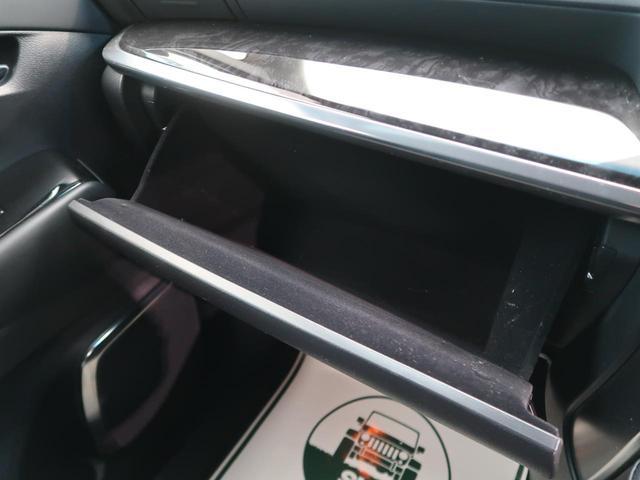 2.5S Cパッケージ サンルーフ 純正10型ナビ 天吊モニター 3眼LEDヘッド/シーケンシャル セーフティセンス/レーダークルーズ 両側電動ドア コーナーセンサー 衝突軽減/車線逸脱 禁煙車 シートエアコン 純正18AW(66枚目)