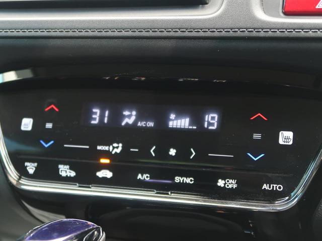 ハイブリッドZ メーカーナビ  あんしんパッケージ/衝突軽減ブレーキ ハーフレザー/シートヒーター 禁煙車 コンフォートビューPKG/寒冷地仕様 LEDヘッド/フォグ アルミパッケージ 純正17AW(8枚目)