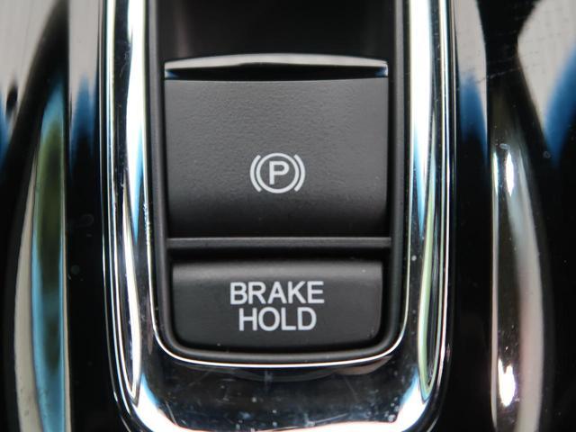 ハイブリッドZ メーカーナビ  あんしんパッケージ/衝突軽減ブレーキ ハーフレザー/シートヒーター 禁煙車 コンフォートビューPKG/寒冷地仕様 LEDヘッド/フォグ アルミパッケージ 純正17AW(9枚目)