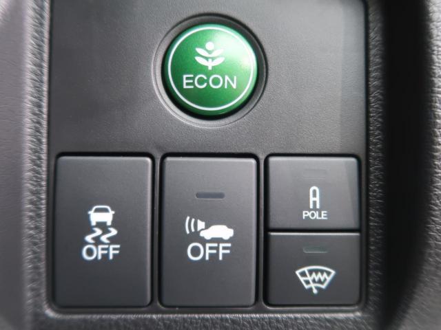 ハイブリッドZ メーカーナビ  あんしんパッケージ/衝突軽減ブレーキ ハーフレザー/シートヒーター 禁煙車 コンフォートビューPKG/寒冷地仕様 LEDヘッド/フォグ アルミパッケージ 純正17AW(42枚目)