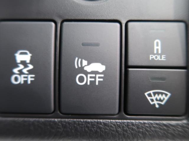 ハイブリッドZ メーカーナビ  あんしんパッケージ/衝突軽減ブレーキ ハーフレザー/シートヒーター 禁煙車 コンフォートビューPKG/寒冷地仕様 LEDヘッド/フォグ アルミパッケージ 純正17AW(43枚目)