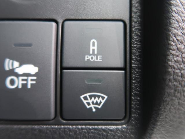 ハイブリッドZ メーカーナビ  あんしんパッケージ/衝突軽減ブレーキ ハーフレザー/シートヒーター 禁煙車 コンフォートビューPKG/寒冷地仕様 LEDヘッド/フォグ アルミパッケージ 純正17AW(44枚目)