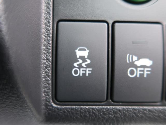 ハイブリッドZ メーカーナビ  あんしんパッケージ/衝突軽減ブレーキ ハーフレザー/シートヒーター 禁煙車 コンフォートビューPKG/寒冷地仕様 LEDヘッド/フォグ アルミパッケージ 純正17AW(45枚目)