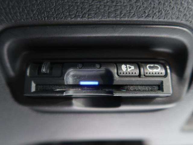 ハイブリッドZ メーカーナビ  あんしんパッケージ/衝突軽減ブレーキ ハーフレザー/シートヒーター 禁煙車 コンフォートビューPKG/寒冷地仕様 LEDヘッド/フォグ アルミパッケージ 純正17AW(49枚目)