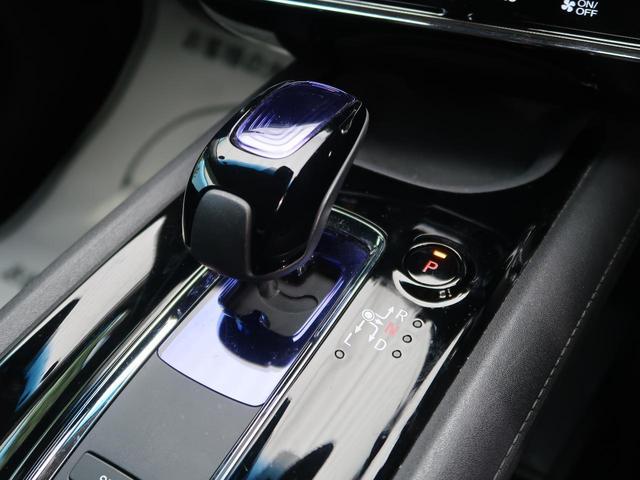ハイブリッドZ メーカーナビ  あんしんパッケージ/衝突軽減ブレーキ ハーフレザー/シートヒーター 禁煙車 コンフォートビューPKG/寒冷地仕様 LEDヘッド/フォグ アルミパッケージ 純正17AW(52枚目)