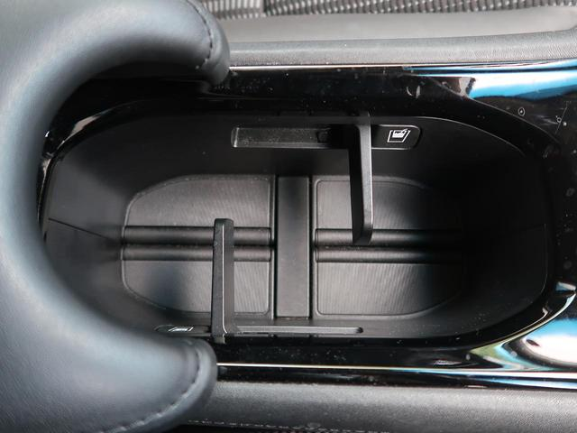 ハイブリッドZ メーカーナビ  あんしんパッケージ/衝突軽減ブレーキ ハーフレザー/シートヒーター 禁煙車 コンフォートビューPKG/寒冷地仕様 LEDヘッド/フォグ アルミパッケージ 純正17AW(54枚目)