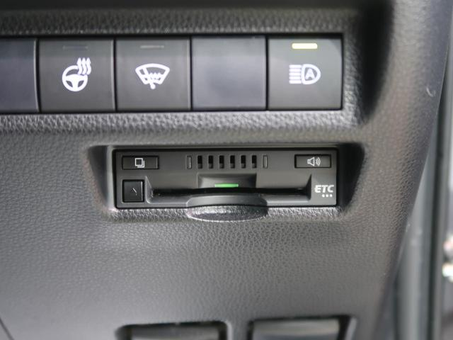 G Zパッケージ モデリスタエアロ 純正9型ナビ デジタルインナーミラー パワーバックドア セーフティセンス/レーダークルーズ 黒革/シートヒーター 1オーナー 禁煙車 純正19AW ダイナミックトルクベクタリング(41枚目)