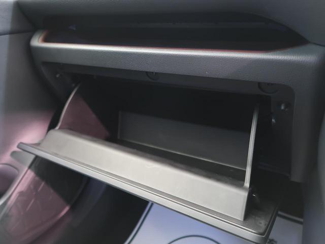 G Zパッケージ モデリスタエアロ 純正9型ナビ デジタルインナーミラー パワーバックドア セーフティセンス/レーダークルーズ 黒革/シートヒーター 1オーナー 禁煙車 純正19AW ダイナミックトルクベクタリング(48枚目)