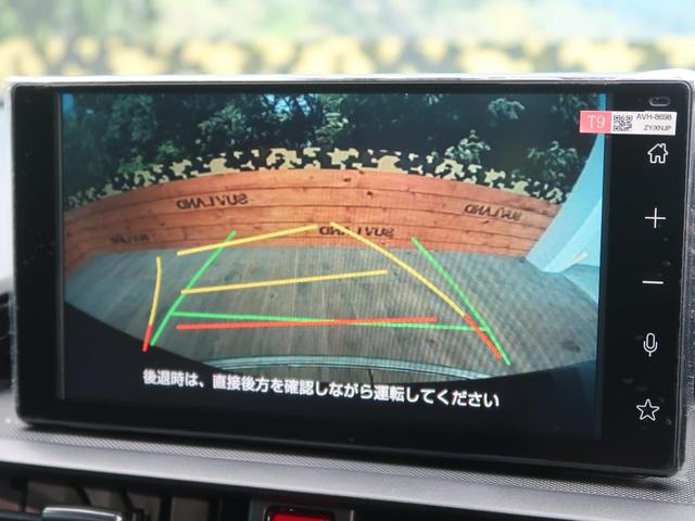 X S ディスプレイオーディオパッケージ スマートアシスト 衝突軽減/誤発進抑制 コーナーセンサー LEDヘッド/オートマチックハイビーム バックカメラ 先行車発進告知 禁煙車 スマートキー/プッシュスタート(6枚目)