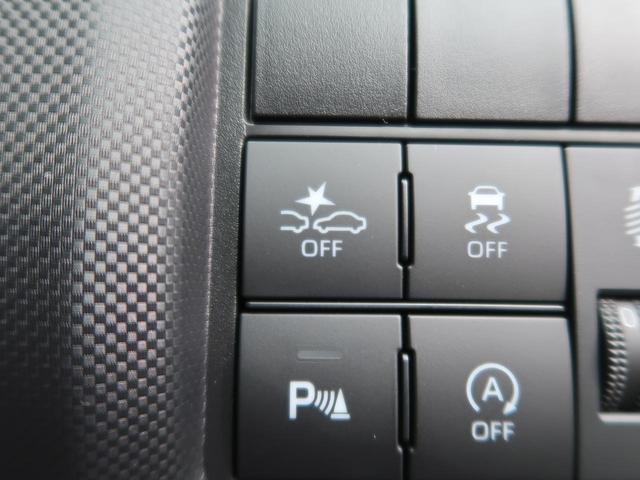 X S ディスプレイオーディオパッケージ スマートアシスト 衝突軽減/誤発進抑制 コーナーセンサー LEDヘッド/オートマチックハイビーム バックカメラ 先行車発進告知 禁煙車 スマートキー/プッシュスタート(7枚目)